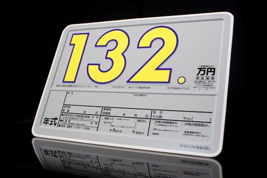 パールプライスボード グレー(ボード5枚+数字20枚お買い得セット)