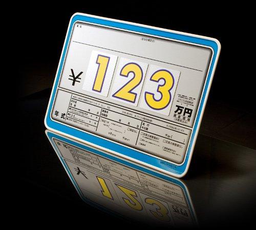 コンパクトプライスボード ライトブルー(ボード5枚+数字20枚お買い得セット)
