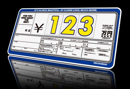 インポートプライスボード ブルー(ボード5枚+数字20枚お買い得セット)