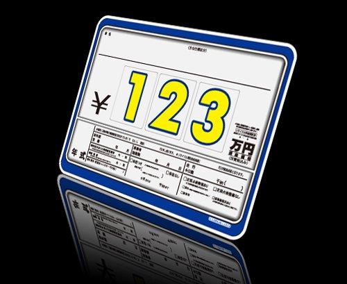コンパクトプライスボード ダークブルー(ボード5枚+数字20枚お買い得セット)