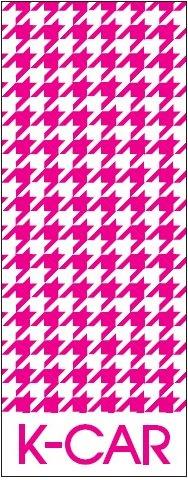 千鳥格子柄 のぼり【ピンク】