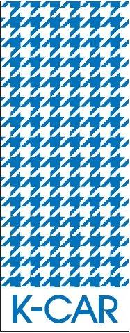 千鳥格子柄 のぼり【ブルー】