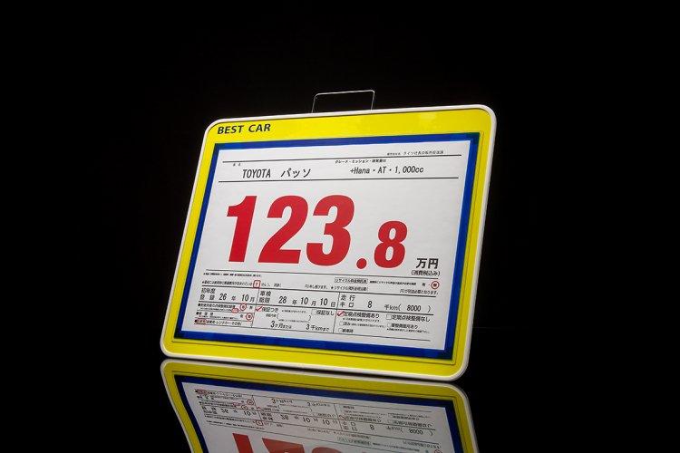 エアプラ専用取付キット イエロー【レギュラーサイズ】 【意匠登録1518061号】