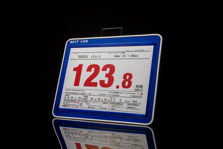 エアプラ専用取付キット ブルー【レギュラーサイズ】 【意匠登録1518061号】