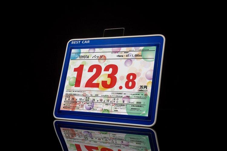 エアプラ専用取付キット ブルー【レギュラーサイズ】/専用水玉A3用紙25枚付 【意匠登録1518061号】