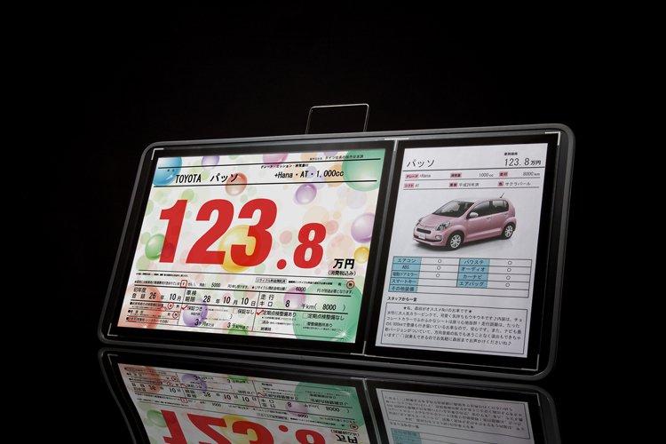 エアプラ専用取付キット ブラック【PRシート対応版ロング】/専用水玉A3用紙25枚付 【意匠登録1518061号】