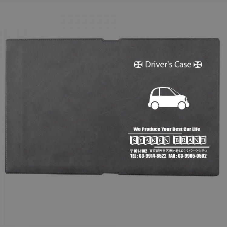 ハイグレード  ブラック【ディーラー型車検証入】