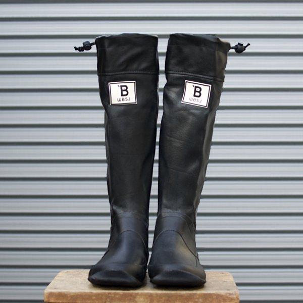 バードウォッチング長靴  (ブラック)