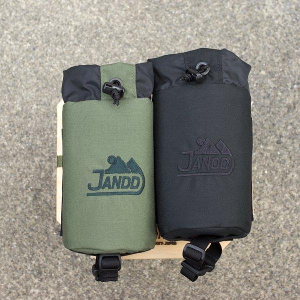 JANDD  Bottle Bike Bag