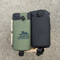 JANDD  Bottle Bike Bag