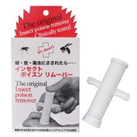 Dr. Hessel's   Insect Poison Remover