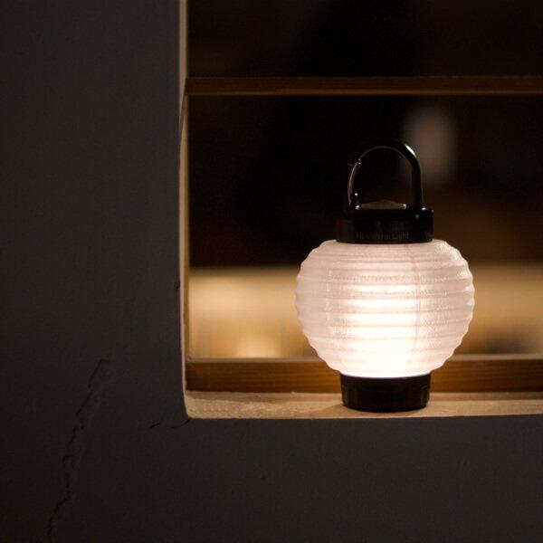 Design Studio Bergchen  ML4 ランタンシェード  丸提灯