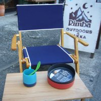 ANYWHERE CHAIR  Mini Sand Chair  (Navy)