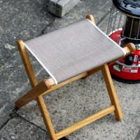 ANYWHERE CHAIR  CAMP STOOL (Linen Tweed)