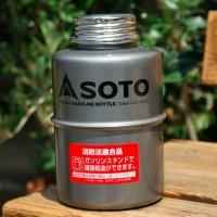 SOTO  ポータブルガソリンボトル 750ml