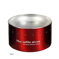 SoLite Stove  Ultra Light Alcohol Stove