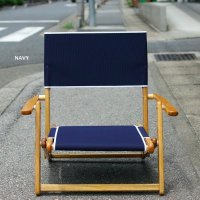 ANYWHERE CHAIR  Mini Sand Chair