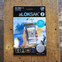 LOKSAK  防水マルチケース XS(2枚入)