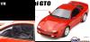 <img class='new_mark_img1'  data-cke-saved-src='//img.shop-pro.jp/img/new/icons15.gif' src='//img.shop-pro.jp/img/new/icons15.gif' style='border:none;display:inline;margin:0px;padding:0px;width:auto;' />(予約)【オットー】 1/18 三菱 GTO ツインターボ(レッド)世界限定 1,500個 [OTM233]