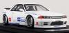【イグニッションモデル】 1/43 パンデム GT-R (BNR32) White★生産予定数:120pcs  [IG1336]
