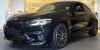 【ミニチャンプス】 1/43 BMW M2 コンペティション 2019 ブラックメタリック [410026201]