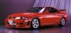 <img class='new_mark_img1' src='https://img.shop-pro.jp/img/new/icons15.gif' style='border:none;display:inline;margin:0px;padding:0px;width:auto;' />【アイドロン】 1/43 ニスモ 400R 1996 レッド(シルバーストライプ) [EM397E]