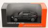 【京商】 1/43 トヨタ 86 GT-Limited 2016 (クリスタルブラックシリカ)            GAZOO Racing パッケージ [KS03895TCBK]
