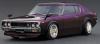 <img class='new_mark_img1' src='https://img.shop-pro.jp/img/new/icons15.gif' style='border:none;display:inline;margin:0px;padding:0px;width:auto;' />(予約)【イグニッションモデル】 1/18 日産 スカイライン 2000 GT-R (KPGC110) Purple  ★生産予定数:100pcs [IG1846]
