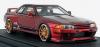【イグニッションモデル】 1/43 TOP SECRET GT-R (VR32) Red Metallic ★生産予定数:100pcs   [IG1530]