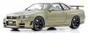 【オットーモビル】 1/18 ニスモ GT-R Z-tune (グリーン) 世界限定 300個 OttO Mobile Kyosho Exclusive [OTM834]