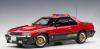 【オートアート】 1/18 西部警察 「マシンRS-1」 放送開始40周年記念モデル [77425]