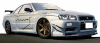 【イグニッションモデル】 1/43 日産 スカイライン GT-R Mine's (R34) Silver ★生産予定数:120pcs [IG1816]