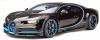 ■【京商】 1/12 ブガッティ シロン 42 エディション(ブラック/ブルー) 世界限定 300台 [KSR08664BK]