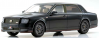 ■【京商】 1/18 トヨタ センチュリー GRMN (ブラック) 限定 1,000個 [KSR18046BK]
