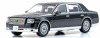 ■【京商】 1/43 トヨタ センチュリー (神威 / エターナルブラック) [KS03694BK]