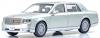 ■【京商】 1/43 トヨタ センチュリー (精華 / レイディエントシルバーメタリック) [KS03694S]