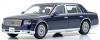 ■【京商】 1/43 トヨタ センチュリー (摩周 / シリーンブルーマイカ) [KS03694BL]