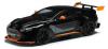 ◆【イクソ】 1/43 アストンマーチン ヴァンテージ GT12 2015ブラック/オレンジ [MOC301]