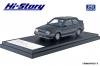 【ハイストーリー】  1/43 マツダ ファミリア フルタイム 4WD GT-X (1985)  スパークリングブラックM/ラスターシルバーM [HS261BK]