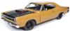■【アメリカンマッスル】 1/18 1969.5 ダッジ スーパー ビー (Class of 69) バタースコッチブラウン [AMM1172]