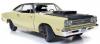 ■【アメリカンマッスル】 1/18 1969.5 プリムス ロードランナー クーペ(Class of 69) サンファイヤーイエロー/ブラック [AMM1179]