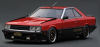 <img class='new_mark_img1' src='https://img.shop-pro.jp/img/new/icons15.gif' style='border:none;display:inline;margin:0px;padding:0px;width:auto;' />(予約)【イグニッションモデル】 1/43 日産 スカイライン 2000 RS-Turbo (R30)  Red/Black  ★生産予定数:120pcs [IG2327]