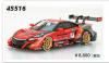 【エブロ】 1/43 ★ARTA NSX-GT SUPER GT GT500 2017 No.8[45516]