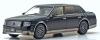 ■【京商】 1/43 トヨタ センチュリー GRMN (ブラック) [KS03694GBK]