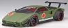■【GTスピリット】 1/18 キジル セラム ウラタック (マットカーキ) [GTS809]
