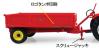 ■【ユニバーサルホビー】 1/32 MasseyFergusonMF21-3.5トンハイドローリックチッピングトレーラー [E6241]