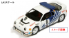 ◆【イクソ】 1/43 フォード RS200  1986年RACラリー #6  K.Grundel-B.Melander