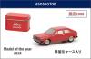 <img class='new_mark_img1' src='https://img.shop-pro.jp/img/new/icons34.gif' style='border:none;display:inline;margin:0px;padding:0px;width:auto;' />★SALE!【シュコー】  ピッコロ VW シロッコ 2018 レッド [450510700]
