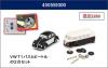 <img class='new_mark_img1' src='https://img.shop-pro.jp/img/new/icons34.gif' style='border:none;display:inline;margin:0px;padding:0px;width:auto;' />★SALE!【シュコー】  ピッコロ VW T1バス ビートル 組立キット [450559300]