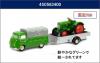 <img class='new_mark_img1' src='https://img.shop-pro.jp/img/new/icons34.gif' style='border:none;display:inline;margin:0px;padding:0px;width:auto;' />★SALE!【シュコー】  ピッコロVW T1 トレーラー、トラクター付 [450563400]